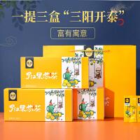 沁漓金黄罗汉果低温脱水广西桂林特产果芯茶礼盒