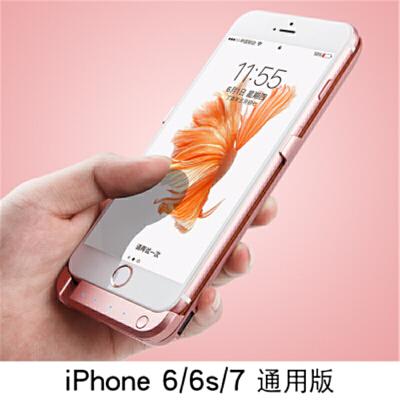 适用于苹果6充电宝背夹iPhone6Plus电池7一体式6s超薄8手机壳移动电源通 苹果6 6s【4.7寸】玫瑰金 发货周期:一般在付款后2-90天左右发货,具体发货时间请以与客服协商的时间为准
