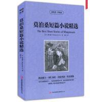 莫泊桑短篇小说精选英文原版+中文版含项链羊脂球小说中英文双语英汉对照经典名著学生必看英语读物