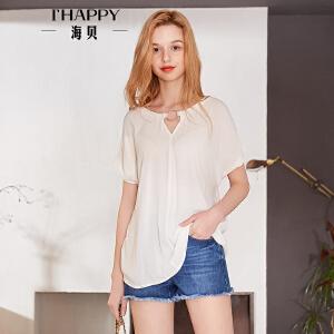 海贝2018夏装新款女上衣 宽松透气白色金属圆环装饰短袖小衫衬衫
