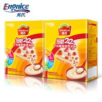 英氏米粉 健恩(牛肉番茄)2盒组 婴儿米粉 米糊 婴儿辅食
