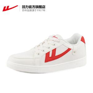 回力帆布鞋男鞋小白鞋休闲鞋男士运动鞋板鞋子男潮鞋经典升级款