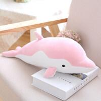 海豚毛绒玩具布娃娃大号长条睡觉可爱抱枕公仔玩偶儿童生日礼物女 抖音