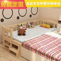 拼接床加宽床实木儿童床带护栏宝宝床边床加床定做婴儿床小床拼床 其他