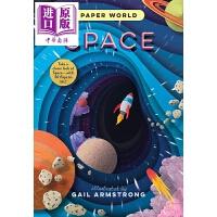 【中商原版】新奇趣玩Paper World: Space纸太空宇宙科普原版进口