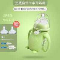 企鹅型玻璃宝宝宽口径防摔奶瓶 带手柄防胀气 智能感温奶瓶硅胶套