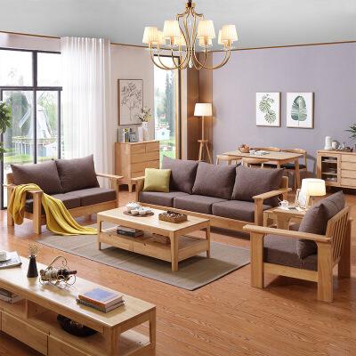 【一件3折】北欧日式极简组合沙发大象沙发 支持* 进口硬木主材 环保实用
