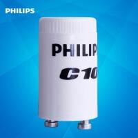 飞利浦环保型荧光灯启动器 4-65W C10白色启动器 启辉器 跳泡