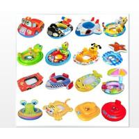 INTEX儿童游泳圈坐圈婴儿幼儿宝宝救生圈遮阳座圈泳圈浮圈