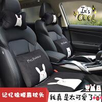 汽车腰靠座椅头枕一对装可爱四季卡通记忆棉靠腰坐垫护腰靠垫套装