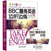 BBC随身英语边听边练 正版 刘文波 9787513580366