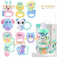 婴儿童玩具可咬水煮牙胶手摇铃男孩宝宝0-1岁3-6-12个月5女孩