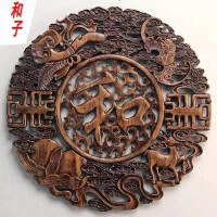 木雕挂件香樟木头雕刻画工艺品中式客厅艺术福字卧室内装饰品礼物