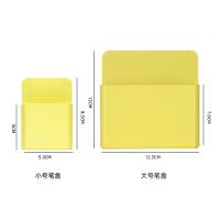 磁师傅磁性笔筒文件夹收纳盒黑板白板涂鸦书写彩色儿童小工具盒