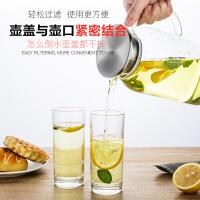 天喜冷玻璃耐热高温家用凉白开水杯茶壶套装扎壶大容量凉水壶