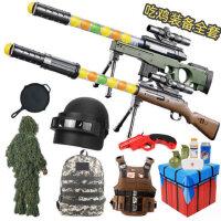 儿童大号正版软弹枪awm吃鸡装备仿真全套98k狙击抢男孩98 k玩具枪