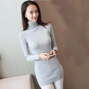 春秋冬季女士新款韩版中长高领修身纯色针织打底衫毛衣女包臀长袖