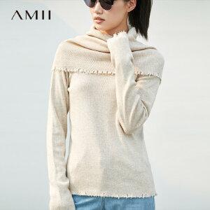 【品牌团 1件7折/2件5折】Amii[极简主义]现代感 层次包肩毛衣女 2017冬装新款直筒毛边上衣