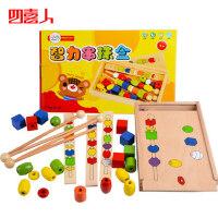 宝宝早教教具 木制儿童益智大号幼教智力积木串珠盒玩具