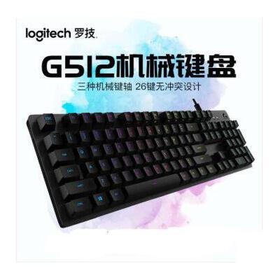罗技G G512 游戏机械键盘RGB幻彩背光cherry樱桃红轴茶轴手感更快触发104全键无冲多媒体铝合金 智能RGB炫光 欧姆龙红轴茶轴