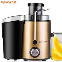 九阳 JYZ-D05 榨汁机家用多功能全自动果汁机迷你水果机原汁机