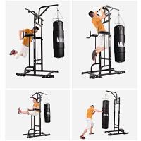 引体向上器单杠双杠家用室内多功能拳击沙袋架子支架运动健身器材