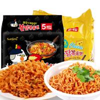 韩国进口方便面三养超辣原味+芝士味火鸡面140g*10干拌辣鸡面包邮
