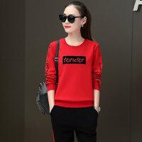 运动服套装女跑步两件套韩版时尚修身长袖休闲女士休闲服