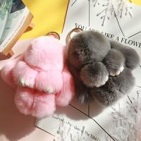 兔萌萌小兔子毛绒玩具獭兔毛儿童玩偶女生书包挂件