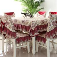 欧式餐桌布椅套椅垫套装茶几桌布蕾丝布艺餐椅套