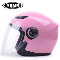 四季通用摩托车电动车头盔男女冬天半覆式安全帽冬季保暖半盔