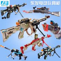 亲子互动礼物儿童玩具枪电动声光震动狙击枪