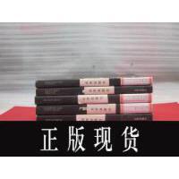 【二手旧书9成新】蓝登书屋全球畅销书【欺骗女人的男人、麦当劳里的神谕、杀戮艺术