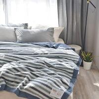 家纺简约水洗棉全棉夏凉被 日式夏被可水洗棉花填充空调被薄被子
