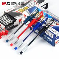 晨光中性笔单支 签字水笔文具办公用品黑笔学生用考试教师红笔