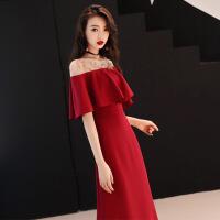 新娘敬酒服长款2018新款秋季一字肩优雅气质中式红色结婚礼服订婚