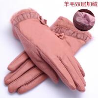 羊毛保暖手套女士秋冬韩版优雅防寒显瘦加绒加厚手套
