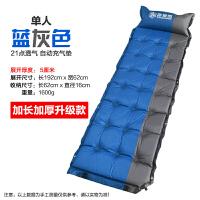 户外帐篷加厚自动充气垫 单人拼接双人办公室防潮垫午睡垫充气床SN2089