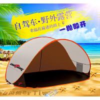 1秒速开沙滩帐篷3-4人全自动户外2人防晒帐篷双人休闲帐篷SN7929