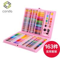 儿童绘画套装礼盒画画工具小学生水彩笔画笔美术学习用品六一礼物