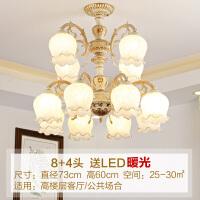 客厅灯欧式吸顶灯卧室灯现代简约田园餐厅书房复古吸顶灯LED灯具