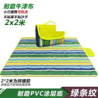 户外用品野餐垫防潮垫加厚草坪垫防水便携沙滩野炊可折叠野外地垫