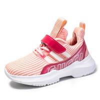 童鞋女童运动鞋透气鞋百搭休闲女鞋
