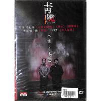 春魇DVD9( 货号:788763281)