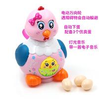 电动下蛋母鸡 儿童电动玩具生蛋鸡 宝宝玩具鸡6-9-12月1-3岁 送3节5号电池+螺丝刀