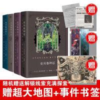 现货正版克苏鲁神话全套全集123共3册洛夫克拉夫特著克苏鲁神话合集克苏鲁神话怪物图鉴克鲁苏神话科幻魔幻小说