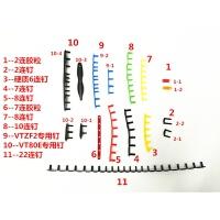 羽毛球拍护线管 羽毛球拍护线钉VTZF2 VT-80E 6 MP8 10连钉纳米7连钉 22强攻弩