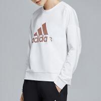 adidas阿迪达斯女服卫衣2019新款套头衫休闲运动服EA3103