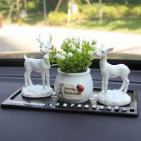 车内饰品摆件汽车装饰用品一路平安小鹿装饰品个性创意礼物
