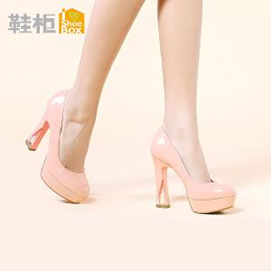 达芙妮旗下SHOEBOX/鞋柜防水台高跟性感单鞋尖头粗跟鞋